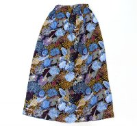 The Shabooh Shabaah Maxi Skirt/Dress